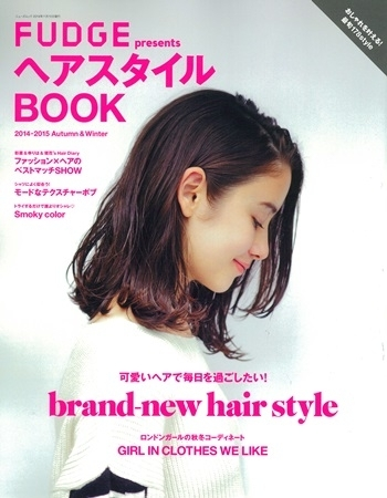 FUDGEヘアスタイルBOOK 2014-­2015 Autumn&Winter