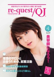 re-quest/QJ FOR ROOKIES Salon 中井草太