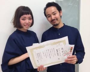 Salon 乗田敦史