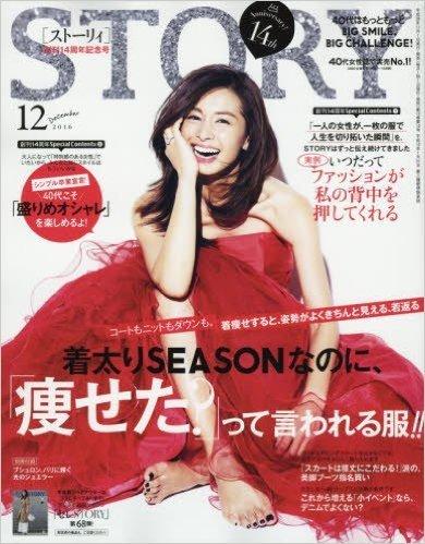 story_12