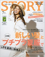 story_20170601