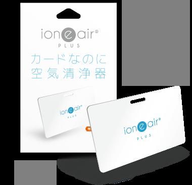 card_ioneair03